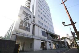 Green Rich酒店 - 水前寺 Green Rich Hotel Suizenji