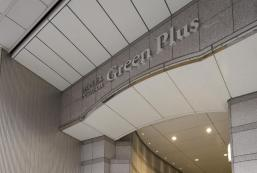 綠色Plus高級酒店 Hotel Premium Green Plus