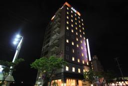 APA VILLA酒店 - 燕三條站前 APA Villa Hotel Tsubamesanjo-Ekimae