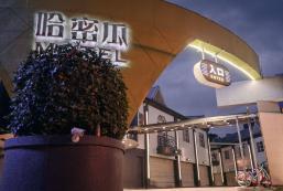 哈密瓜汽車旅館 Hami Melon Motel