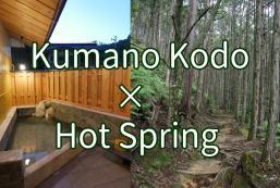 J-Hoppers熊野湯之峰民宿 J-Hoppers Kumano Yunomine Guesthouse