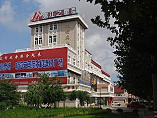 Hotel Near Inzone Shopping Mall Rizhao China Hotelinmap Com