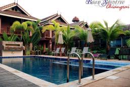 清萊巴恩崧翠假日酒店 Baan Soontree Hotel