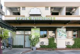 查蘭薩特旺公園酒店 P Park Residence Charansanitwong