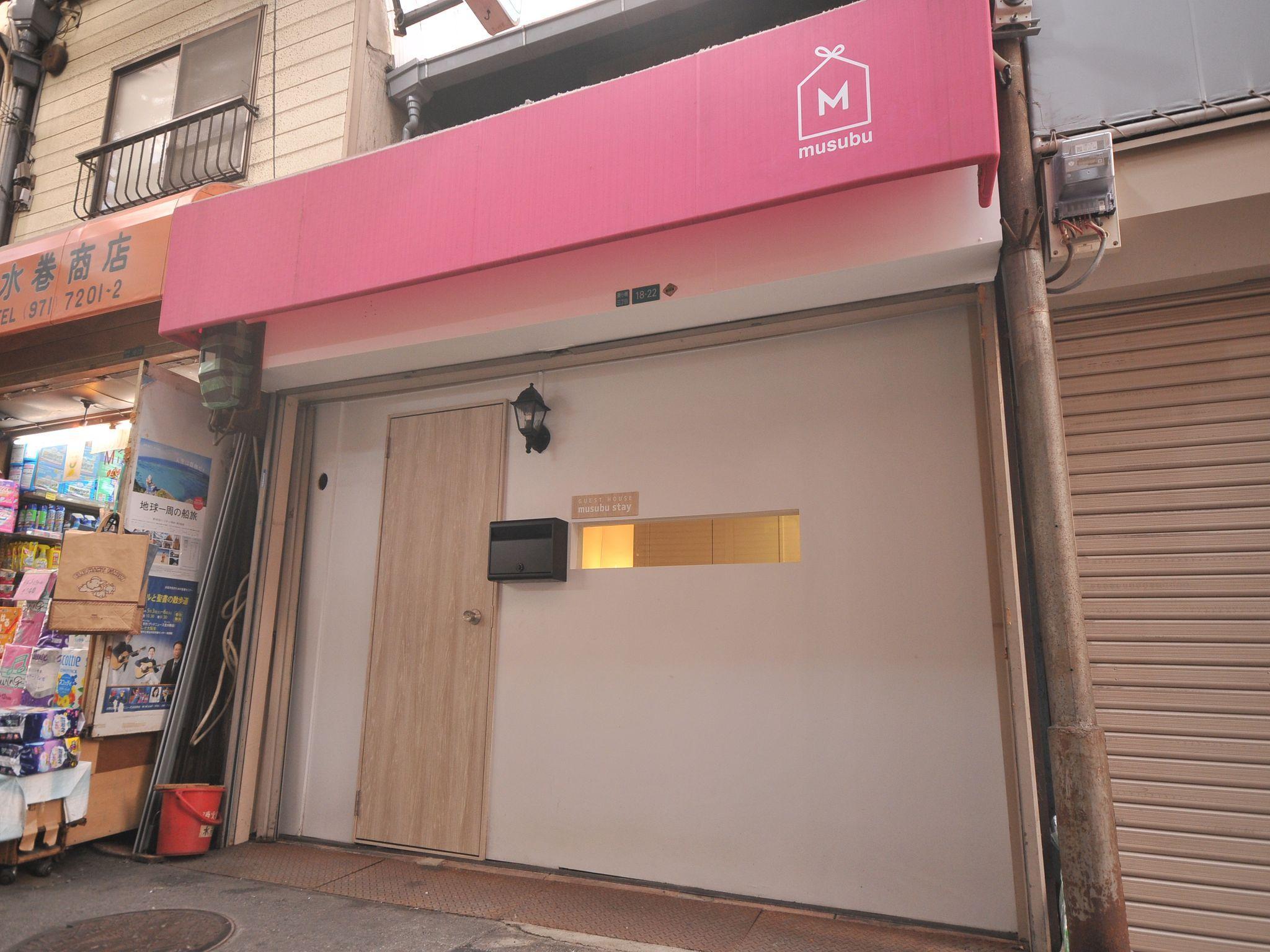 Hotels Near Shoji Osaka Subway 7 Navitime Transit