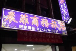 Chen-fei hotel Chen-fei hotel
