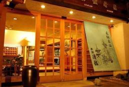 清龍旅館 Ryokan Seiryu Hotel