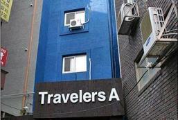 旅行者A旅館 Travelers A Hostel