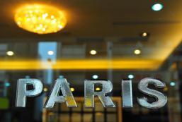 巴黎香舍大飯店 Paris Hotel