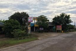 斯里安波恩度假村 SiriAmporn Resort