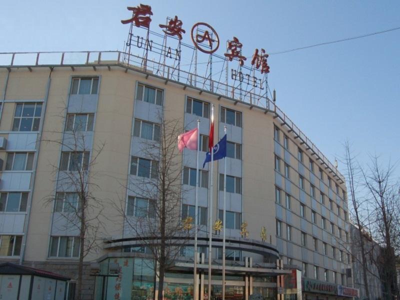 Hotel Near Temple Of Heaven Temple Of Heaven 1 Tian Tan