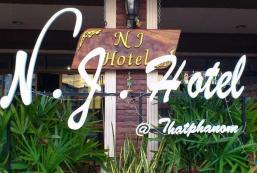 N.J.酒店 N.J. Hotel