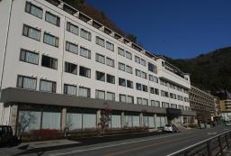 富之湖酒店 Tominoko Hotel