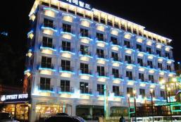 鏡浦翡翠海灘酒店 Gyeongpo Emerald Beach Hotel