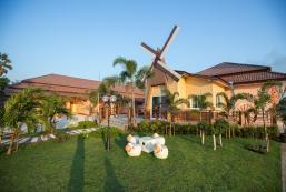 納佩度假村 Naphet Resort