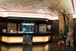 種子商旅 - 林森館 Seed Hotel - Linsen Hall