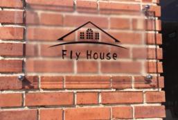 福來好事月租 Fly House