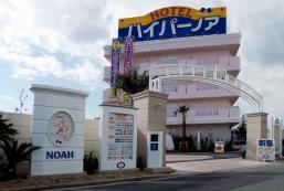 Hyper Noah酒店 - 限成人 Hotel Hyper Noah - Adult Only-
