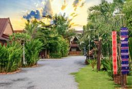 潤麥岩度假村 Ruen Mai Ngam Resort