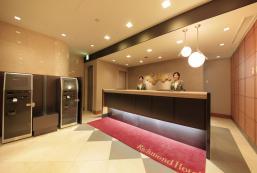 東京目白里士滿酒店 Richmond Hotel Tokyo Mejiro