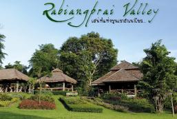 拉邊普萊山谷酒店 Rabiangprai Valley