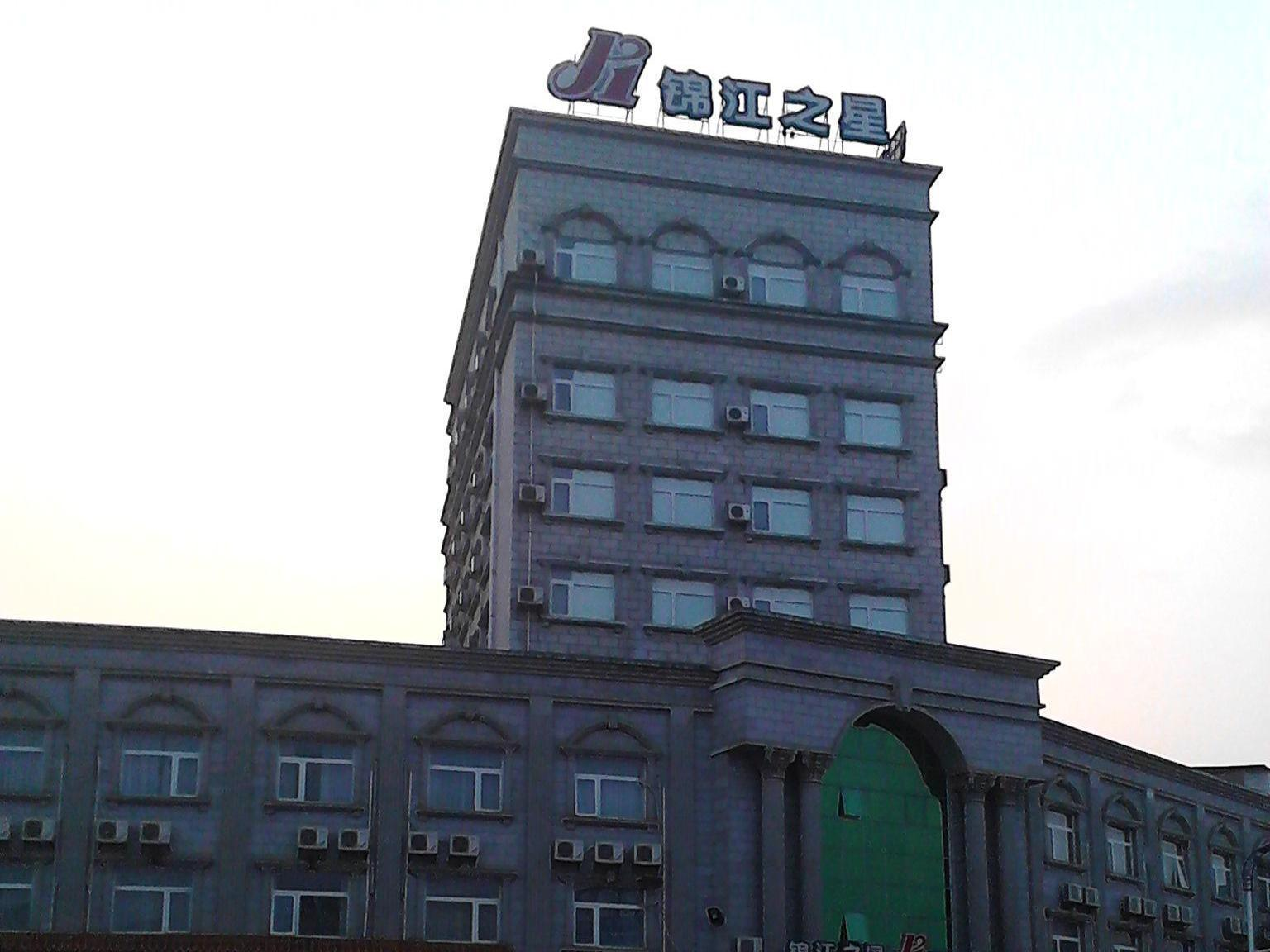 Pesan Jinjiang Inn Liuyang North Jinsha Road Changsha