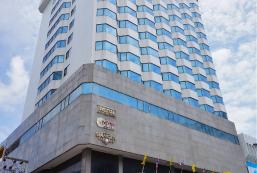 暹羅中心大酒店 Siam Center Hotel