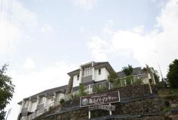 飛驒高山公園城市酒店 Hida Takayama Park City Hotel