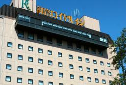 釧路皇家酒店 Kushiro Royal Inn