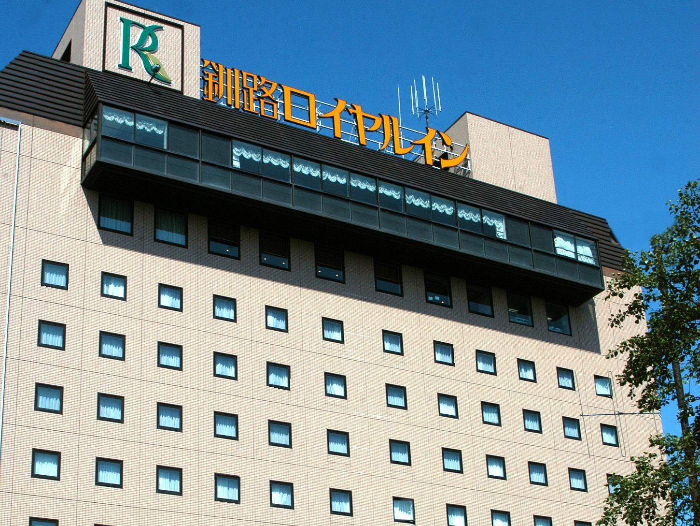 Hotel Kamuinoyu La Vista Akangawa Findive Japan