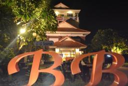 昆凱床早餐酒店 BB Hotel KhonKaen