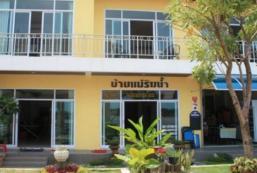 班湄南環酒店 Baan Mae Rim Nam