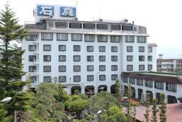 石庭酒店 Hotel Sekitei
