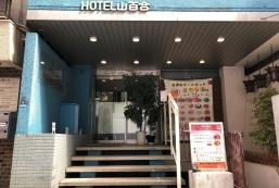 山百合酒店 Hotel Yamayuri
