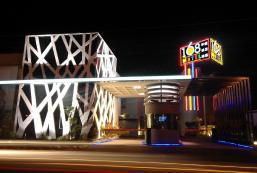 168 Motel - 中壢館 168 Motel - Zhongli