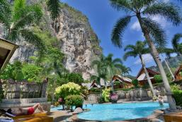 鑽洞度假村 Diamond Cave Resort & Spa