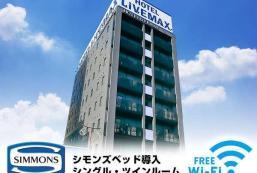 名古屋榮東Livemax酒店 Hotel Livemax Nagoya Sakae East