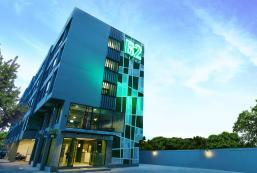 B2綠酒店 B2 Green