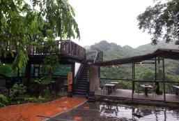 沐春溫泉養生會館 Mutsun Spring Resort