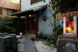 長崎卡蓋米亞旅舍 Nagasaki Kagamiya