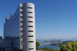 瀨戶內兒島酒店 Setouchi Kojima Hotel