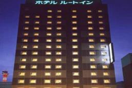 露櫻酒店福井站前店 Hotel Route Inn Fukui Ekimae