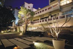龍邦僑園會館 Longbon Resort Beitou