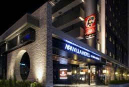 APA VILLA酒店 - 富山站前 APA Villa Hotel Toyama-Ekimae
