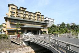 保性館 Hoseikan Hotel