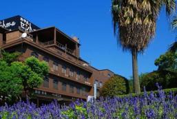 長崎聖保羅酒店 Hotel Saint Paul Nagasaki