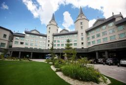 High1皇宮CC酒店 High1 Palace Hotel & CC (High1 Hotel&CC)