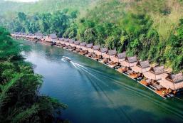桂河水上屋度假村 The Float House River Kwai Resort