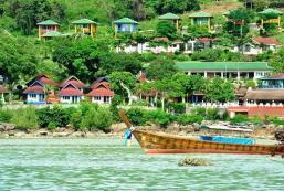 皮皮景觀度假村 Phi Phi View Point Resort