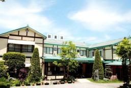 清重館酒店 Kiyoshigekan